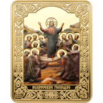 Russian Icons - Voznesenie Ascension