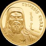 Chinggis Khaan 2016 Gold edition