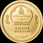 Red Deer – Cervus elaphus, Coin Invest Trust CIT / B.H. Mayer, 28066