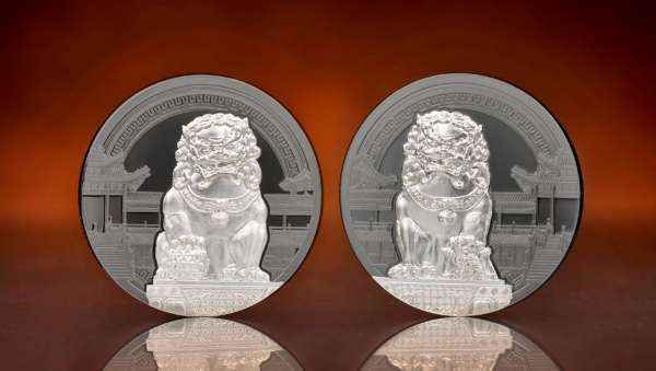 Chinese Guardian Lions , CIT Coin Invest Trust AG / B.H. Mayer, 28308