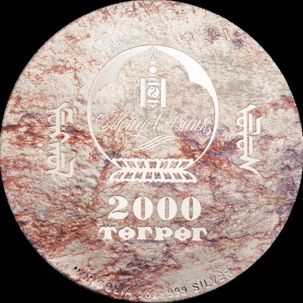 Velociraptor, CIT Coin Invest Trust AG / B.H. Mayer, 28337