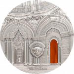 Tiffany Art Sammezzano, CIT Coin Invest Trust AG / B.H. Mayer, 28407