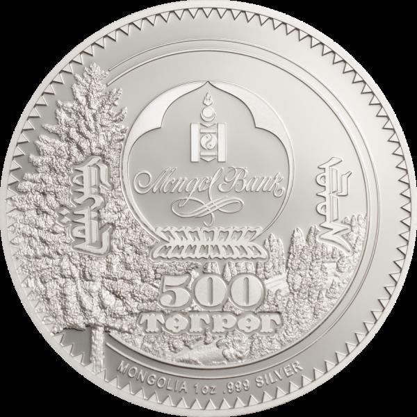 Woodland Spirits Fox, CIT Coin Invest Trust AG / B.H. Mayer, 28367