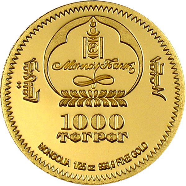 Dancing Queen - Gold, CIT Coin Invest Trust AG / B.H. Mayer, 22033
