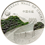 N7W - The Great Wall of China