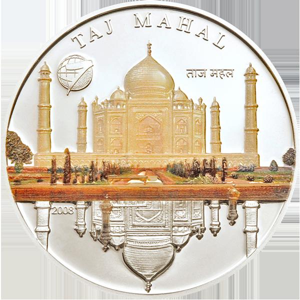 Münze Coin Invest Trust Cit N7w Taj Mahal 500 Togrog 2008