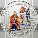 Enkhbatyn Badar-Uugan - champion in boxing