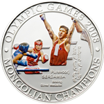 Pürevdorjiin Serdamba - Champion in boxing