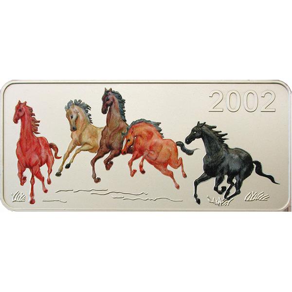 Running horses, CIT Coin Invest Trust AG / B.H. Mayer, 19508