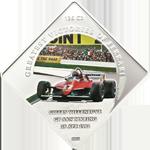 Ferrari 126 C2 - Gilles Villeneuve
