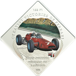 Ferrari 158 F1 - John Surtees
