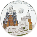 Wooden churches of Kizhi Pogost