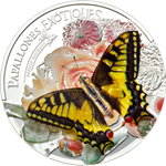 Three Dimensional Swallowtail Butterfly